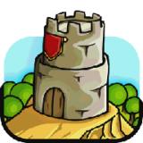 成长城堡-