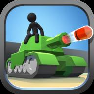 火柴人坦克-